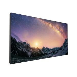 BenQ PL553 139,7cm 55Zoll Videowall LFD 9H-F43PT-NA2