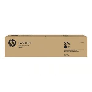 HP 57A Bildtrommel CF257A